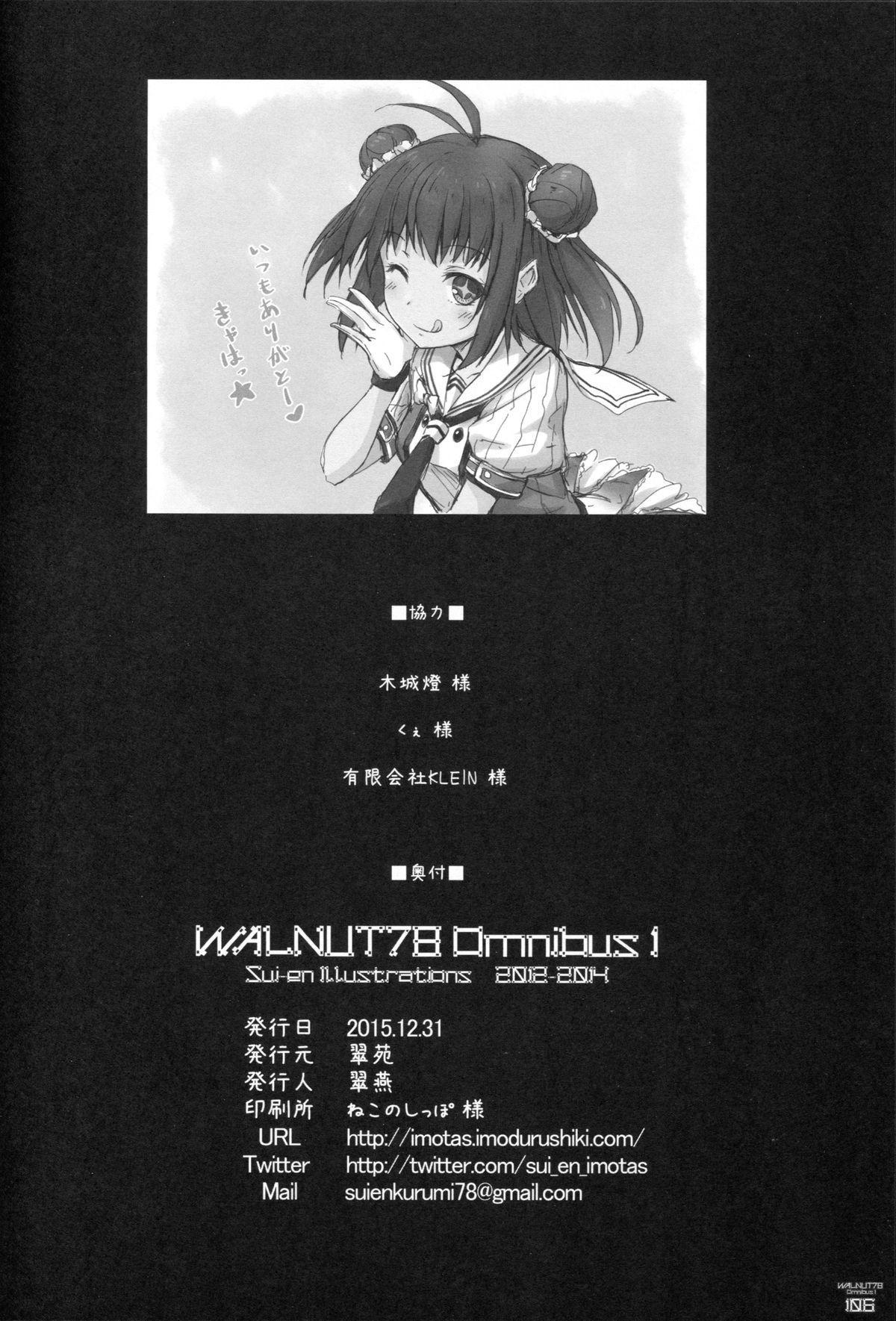 (C89) [Sui-en (Sui-en)] WALNUT78 Omnibus 1 -Suien-en Illustrations 2012-2014- (Various) 103