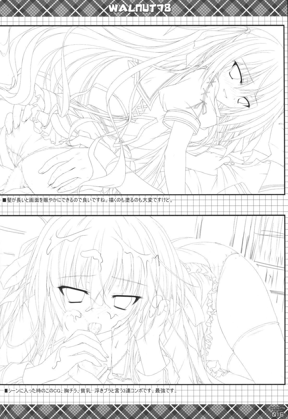 (C89) [Sui-en (Sui-en)] WALNUT78 Omnibus 1 -Suien-en Illustrations 2012-2014- (Various) 13
