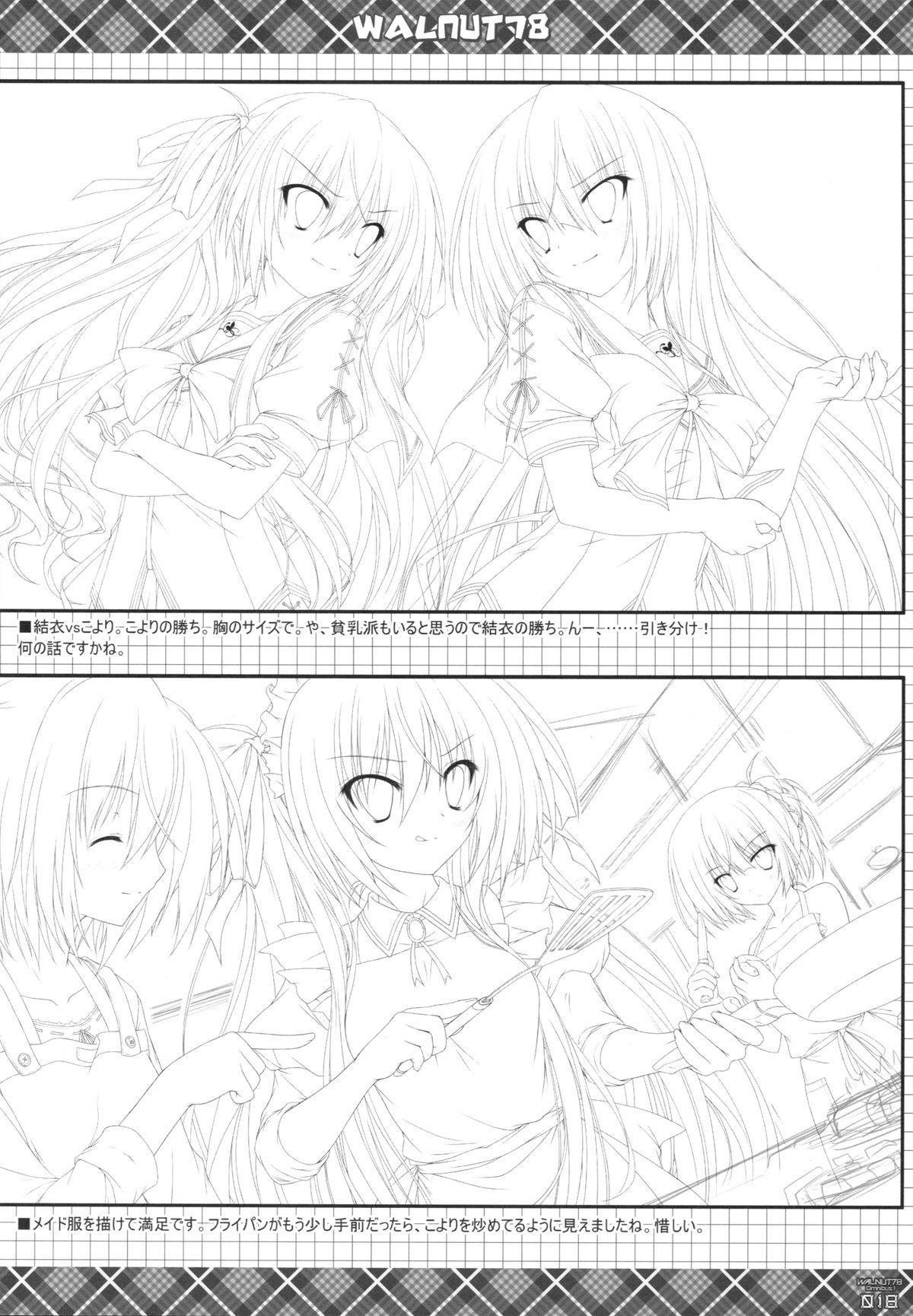 (C89) [Sui-en (Sui-en)] WALNUT78 Omnibus 1 -Suien-en Illustrations 2012-2014- (Various) 15