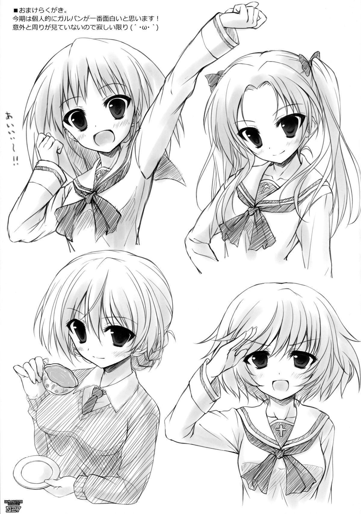 (C89) [Sui-en (Sui-en)] WALNUT78 Omnibus 1 -Suien-en Illustrations 2012-2014- (Various) 24