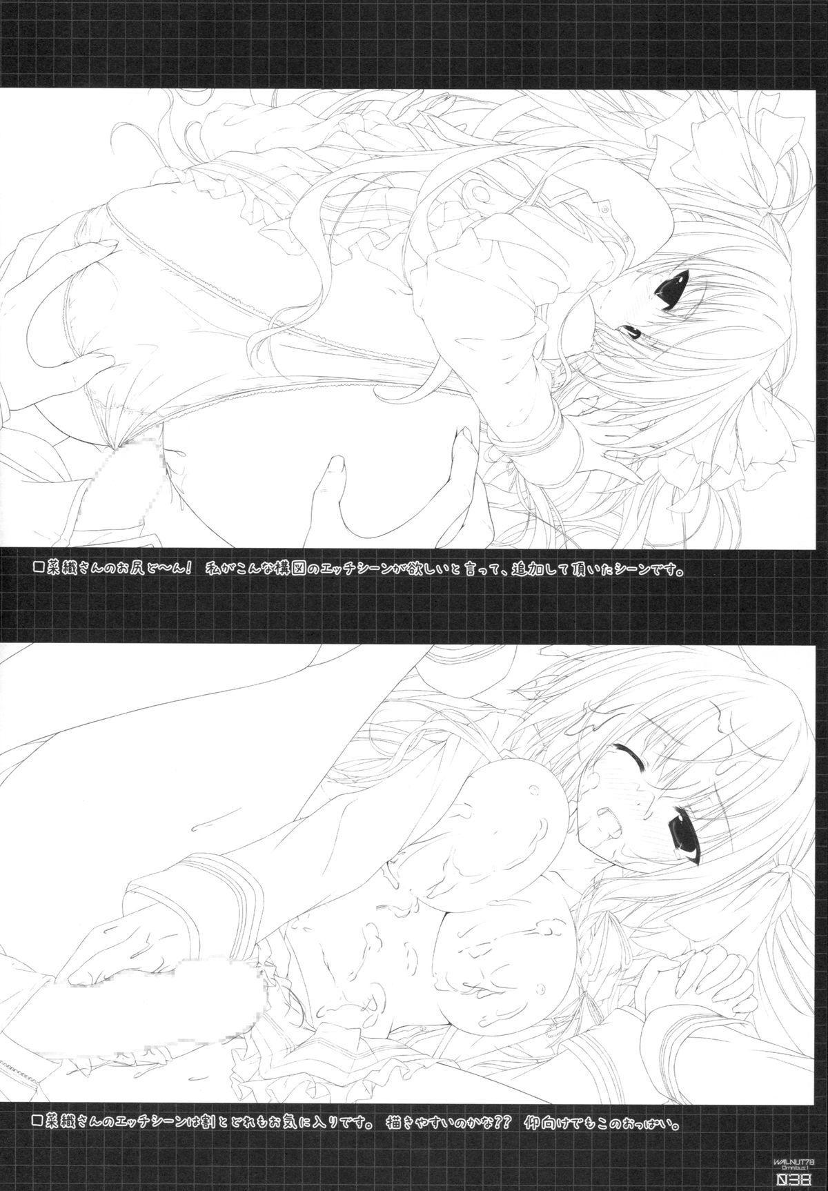 (C89) [Sui-en (Sui-en)] WALNUT78 Omnibus 1 -Suien-en Illustrations 2012-2014- (Various) 35