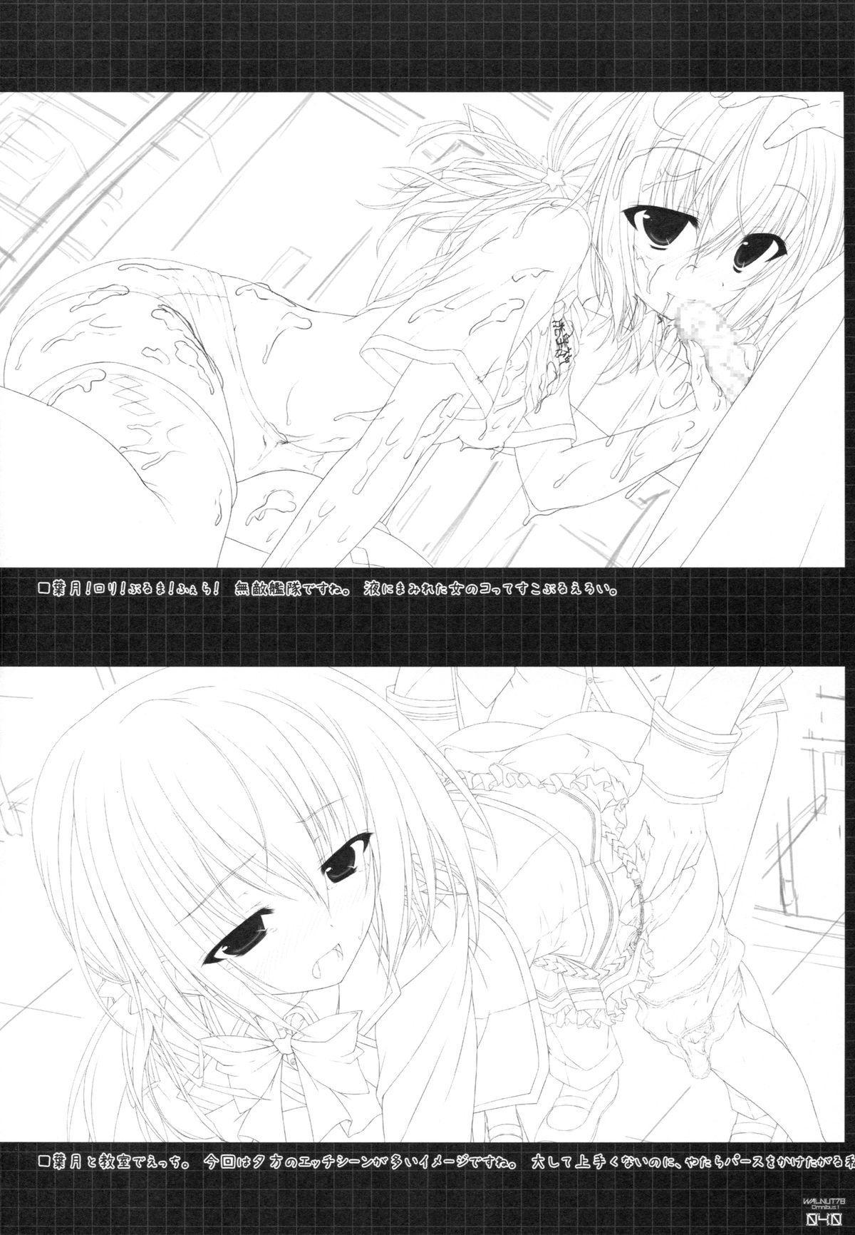 (C89) [Sui-en (Sui-en)] WALNUT78 Omnibus 1 -Suien-en Illustrations 2012-2014- (Various) 37