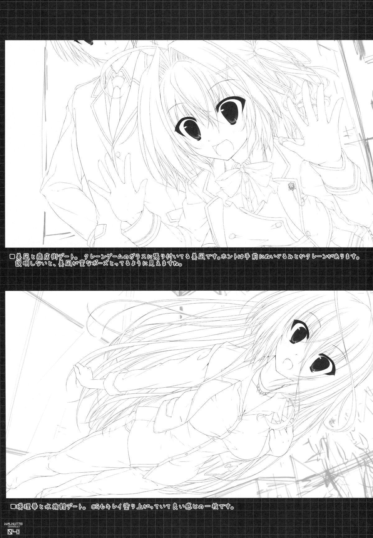 (C89) [Sui-en (Sui-en)] WALNUT78 Omnibus 1 -Suien-en Illustrations 2012-2014- (Various) 38