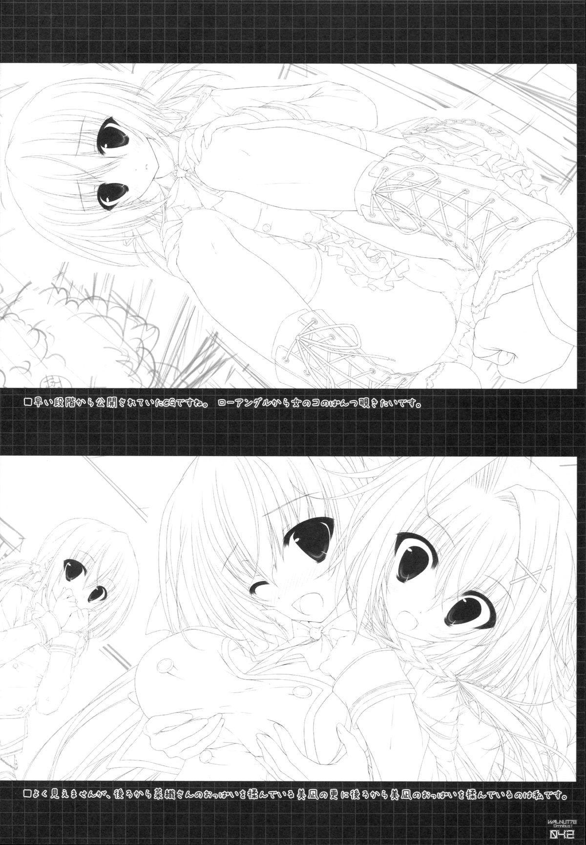 (C89) [Sui-en (Sui-en)] WALNUT78 Omnibus 1 -Suien-en Illustrations 2012-2014- (Various) 39
