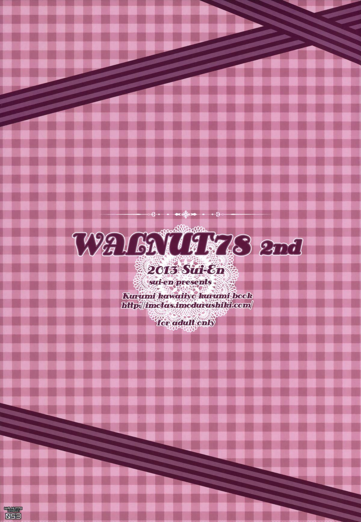 (C89) [Sui-en (Sui-en)] WALNUT78 Omnibus 1 -Suien-en Illustrations 2012-2014- (Various) 50
