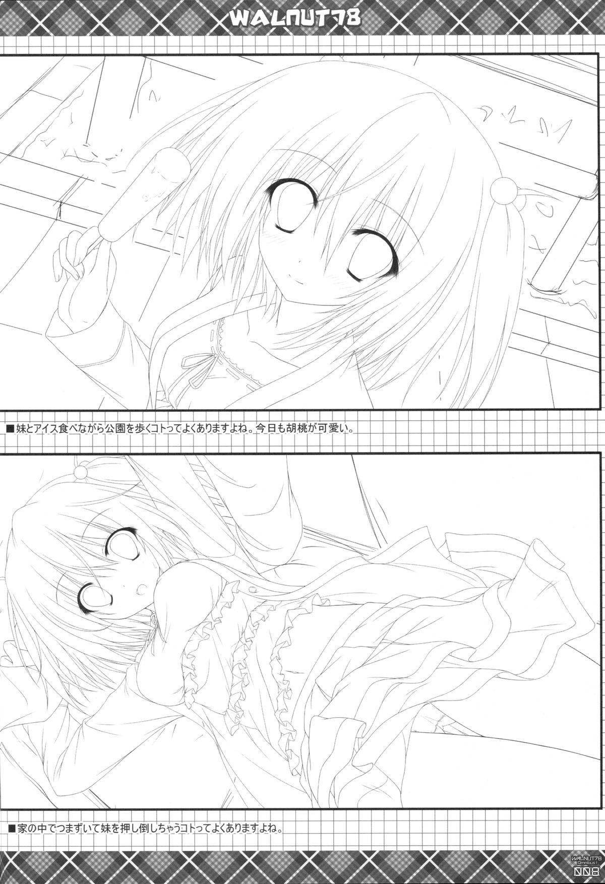 (C89) [Sui-en (Sui-en)] WALNUT78 Omnibus 1 -Suien-en Illustrations 2012-2014- (Various) 5
