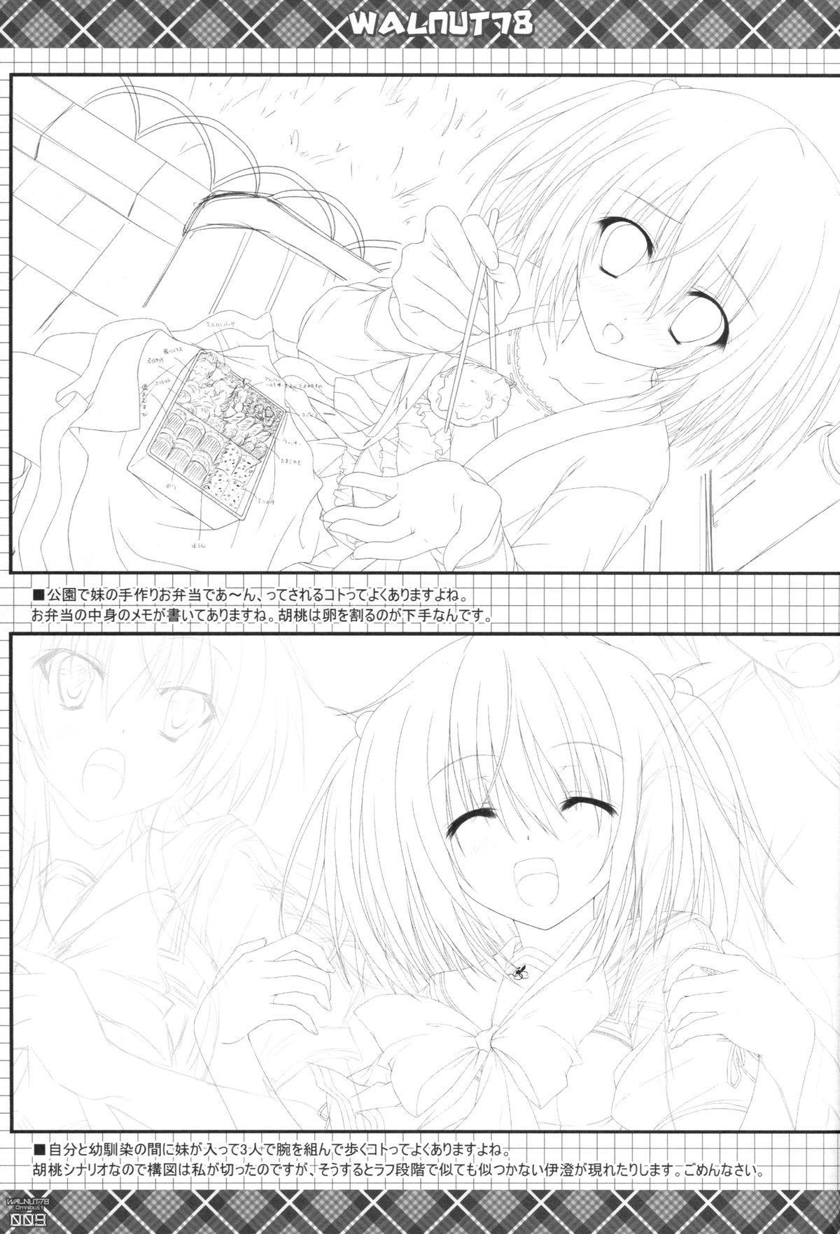 (C89) [Sui-en (Sui-en)] WALNUT78 Omnibus 1 -Suien-en Illustrations 2012-2014- (Various) 6