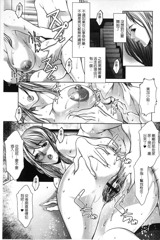 Mitsu to Yoku 125