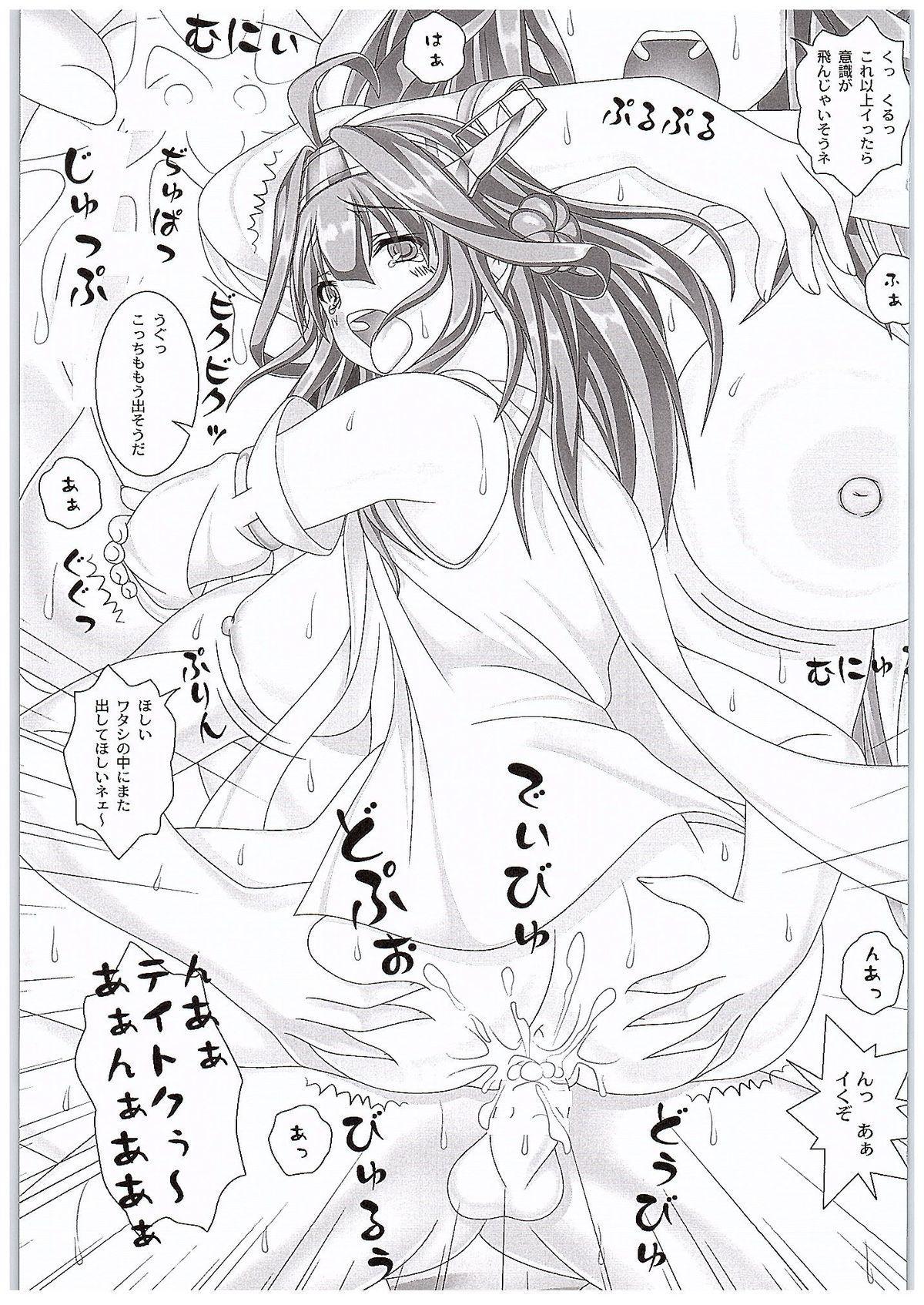 Teitoku ni Fall in Love Desu! 15