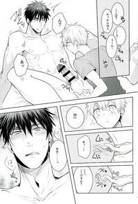 [Keisotsu na AnaKagami-kun Switch 6