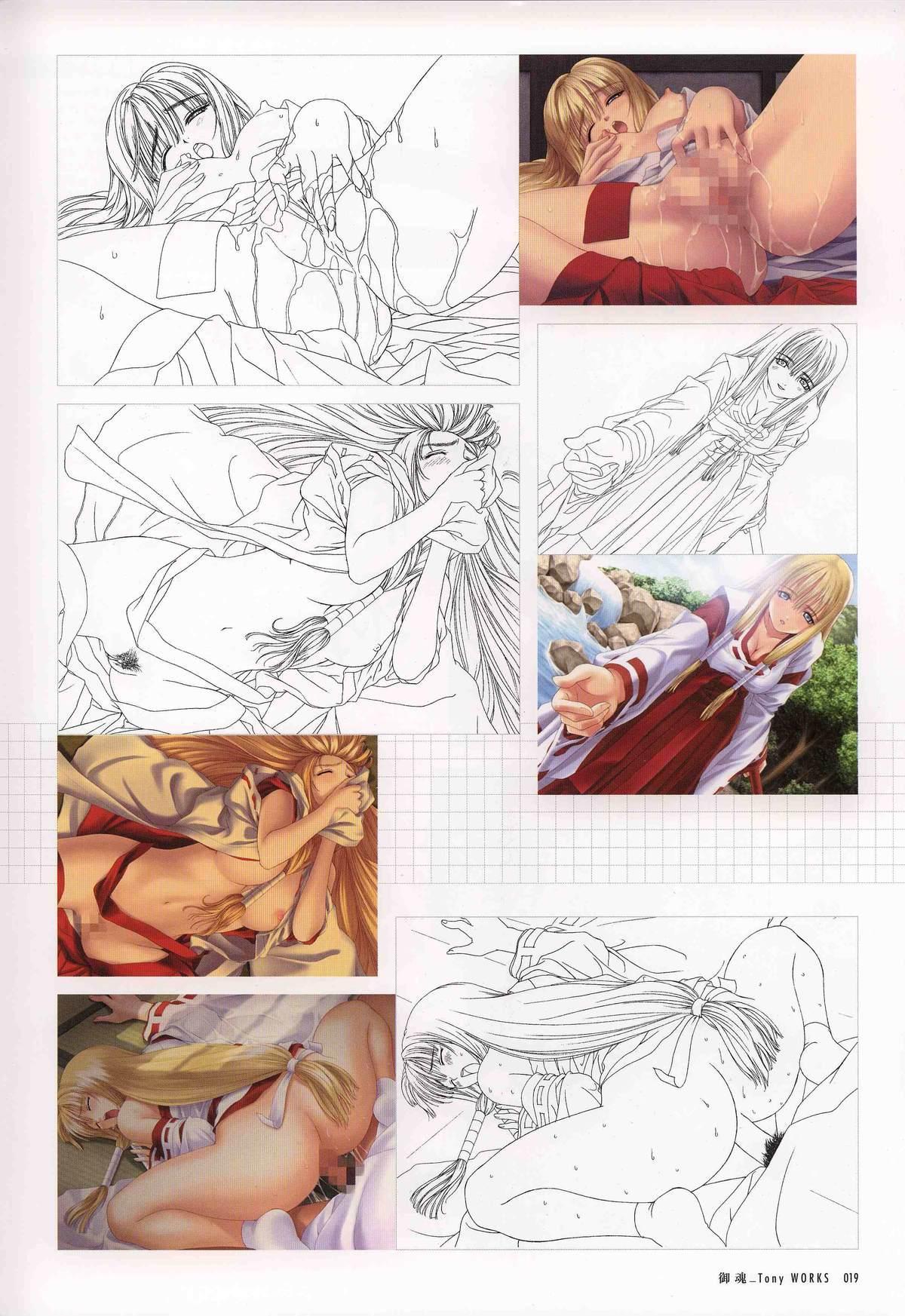 御魂~忍~×ARCANA~光と闇のエクスタシス~二作品原画 23