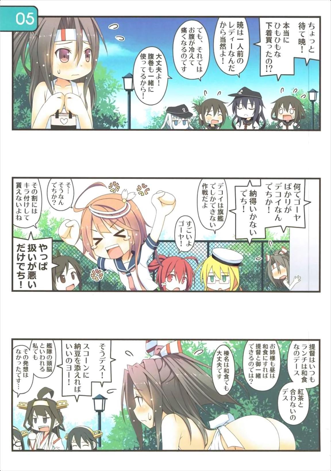 IRIS27 Hadaka Apron de Otodokeshimasu! 4