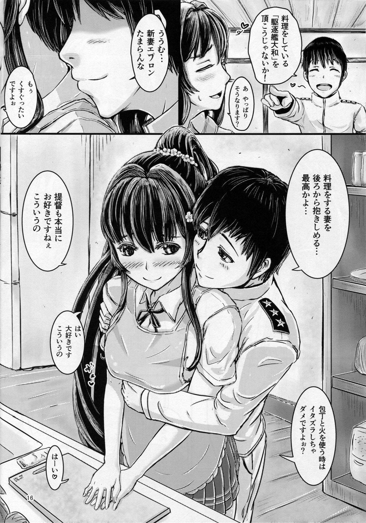 Kuchikukan Yamato Batsubyou Shimasu! 14