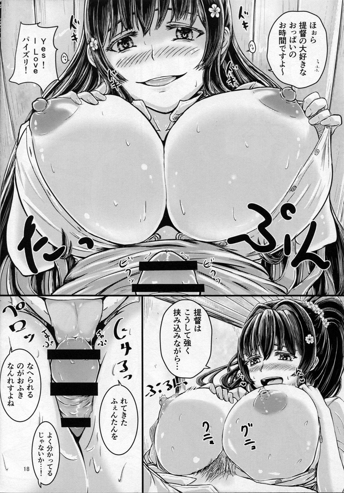 Kuchikukan Yamato Batsubyou Shimasu! 16