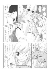 Housoukinshi Shoshinsha desu 5