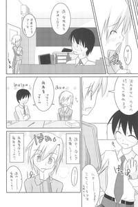 Housoukinshi Shoshinsha desu 6