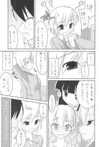 Housoukinshi Shoshinsha desu 7