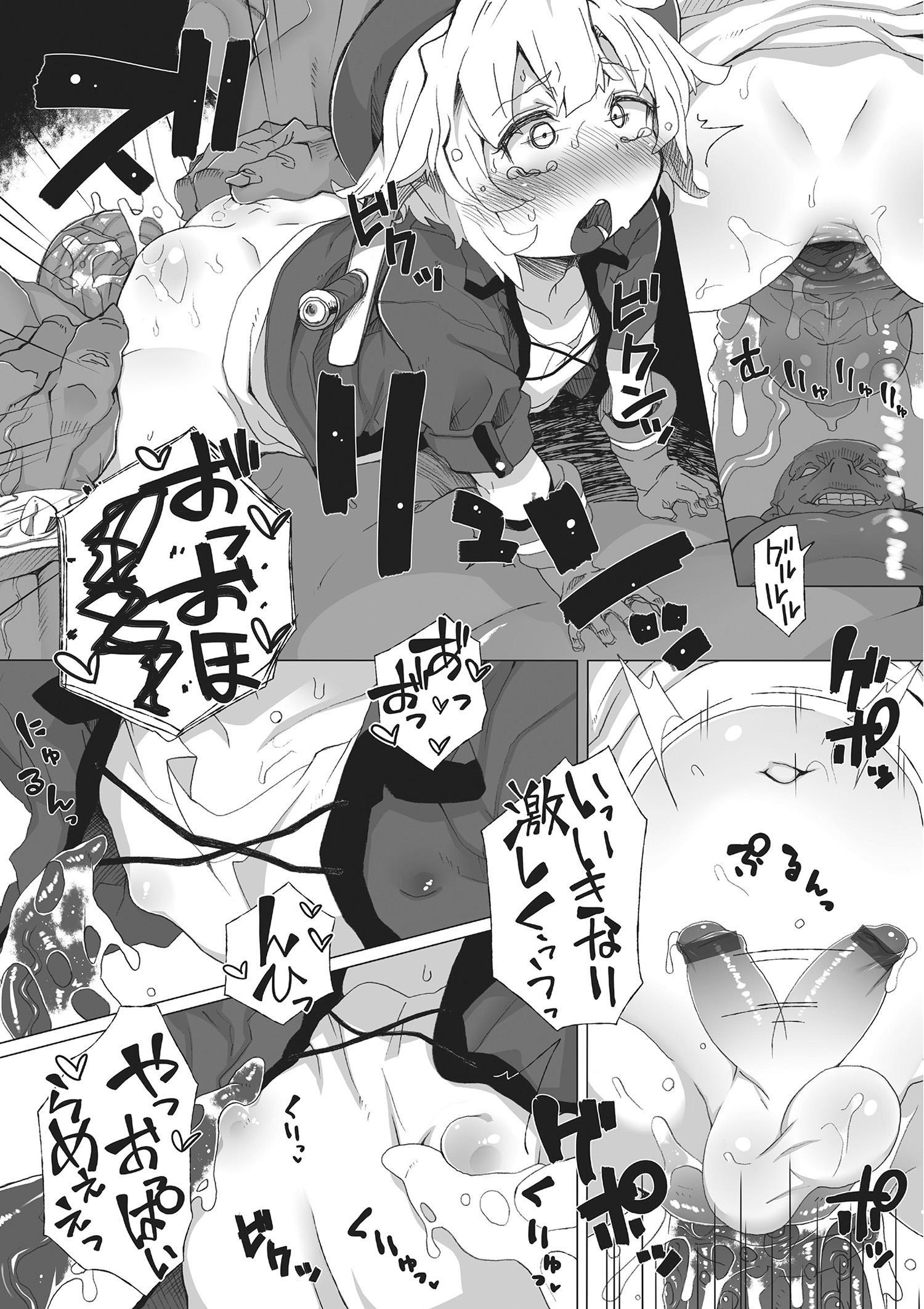 Otokonoko HEAVEN Vol. 22 144