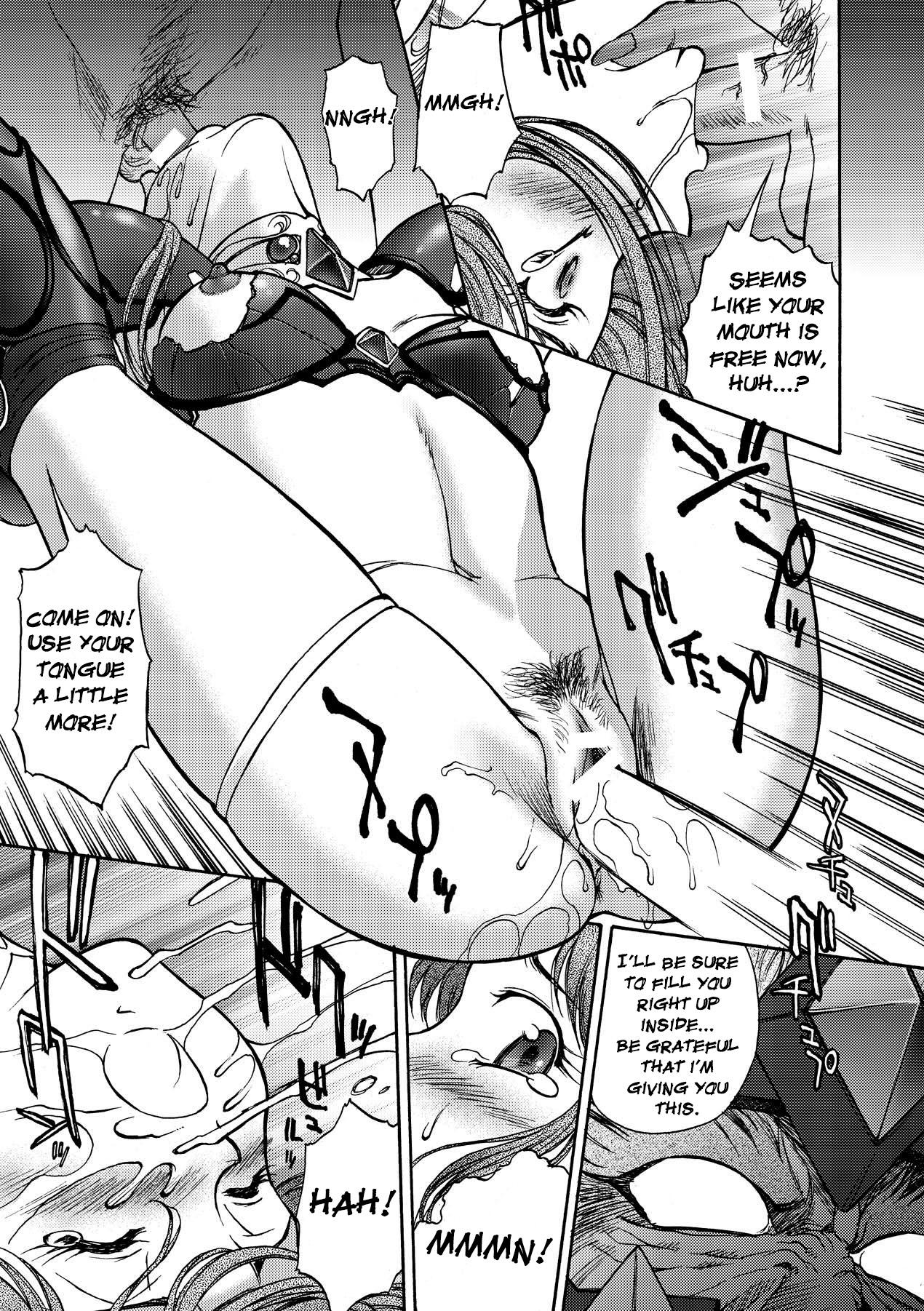 Chou Mugen Densetsu Revias | Super Fantasy Legend Revias 14