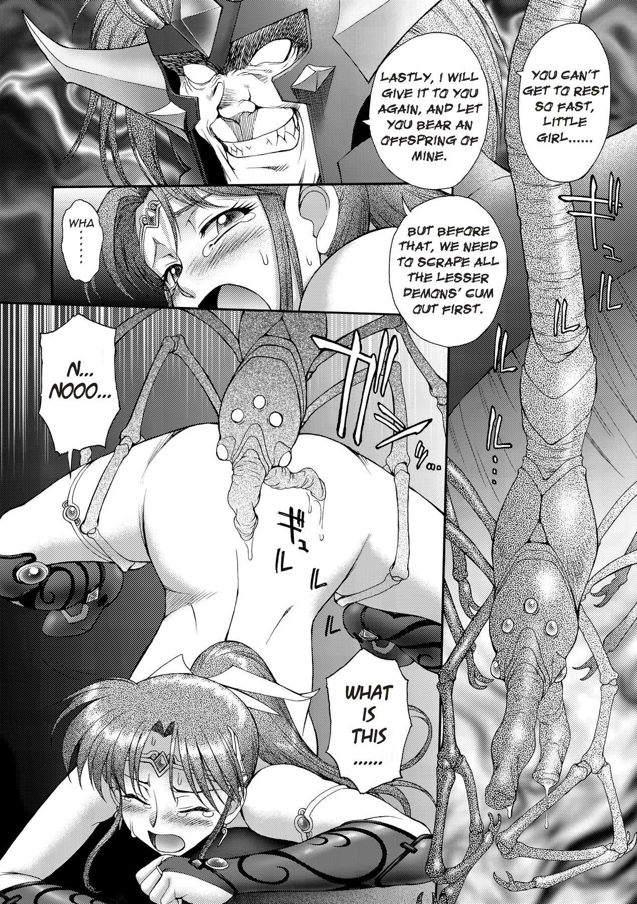 Chou Mugen Densetsu Revias | Super Fantasy Legend Revias 19