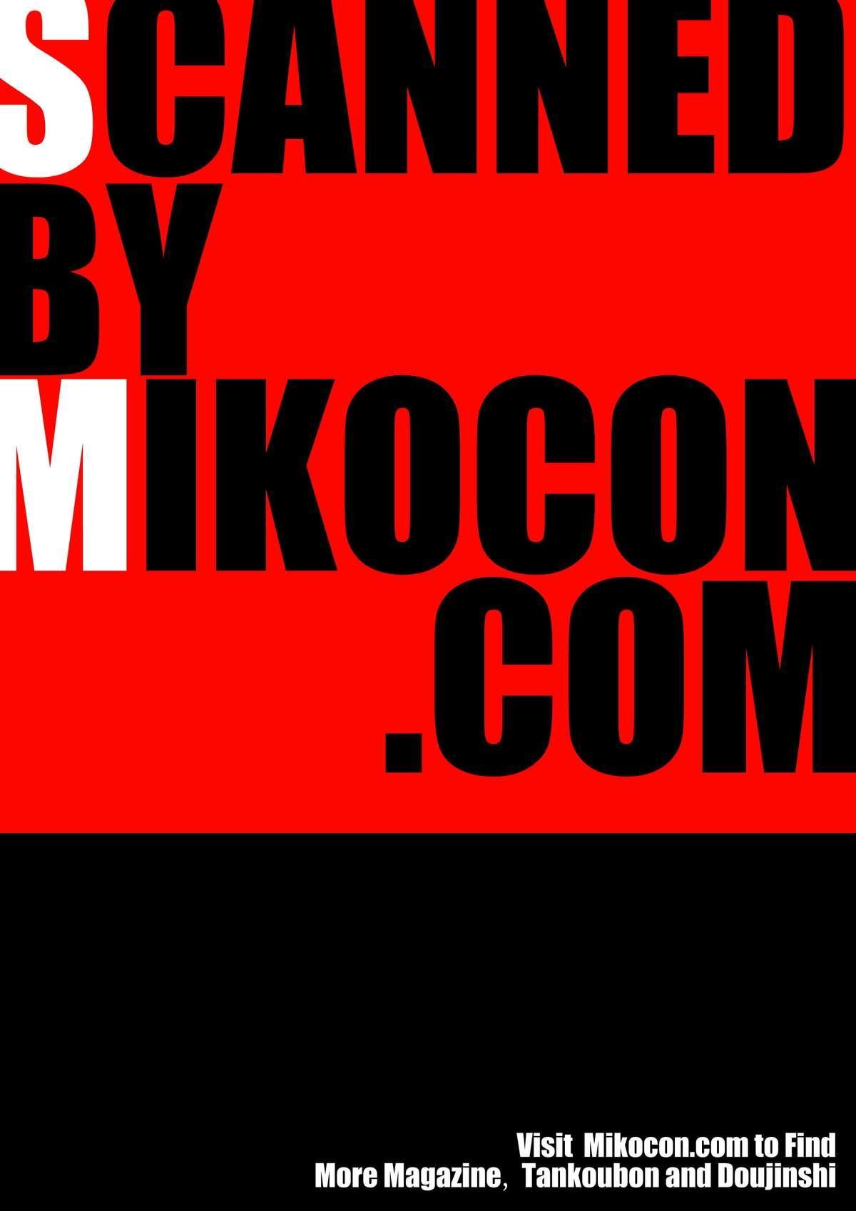 COMIC Kairakuten 2016-03 1