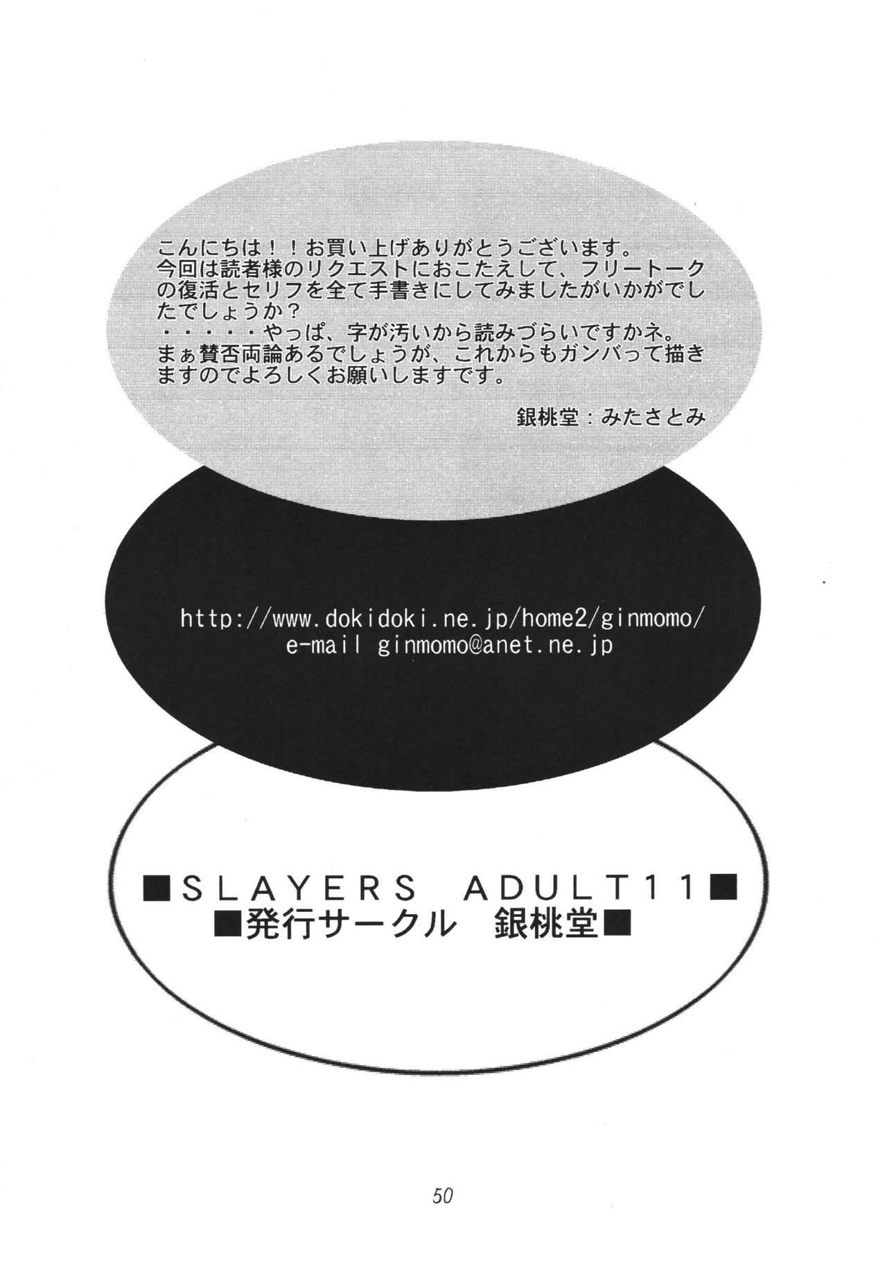 SLAYERS ADULT 11 49