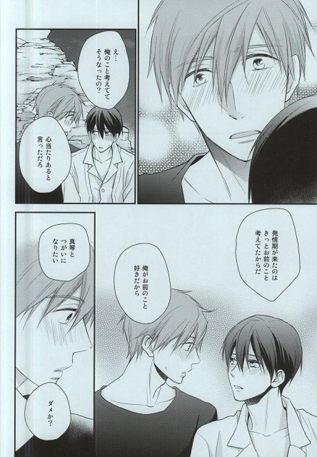Itoshii Hito to 12