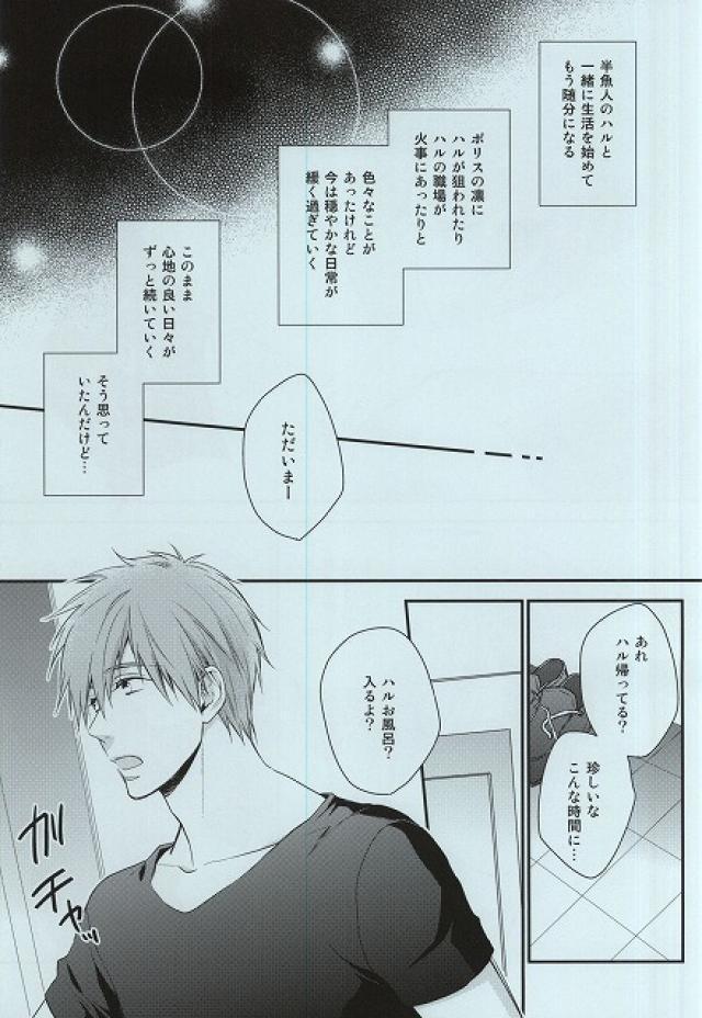 Itoshii Hito to 1