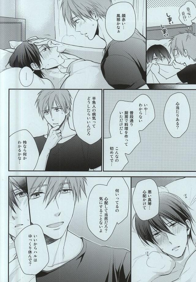 Itoshii Hito to 4