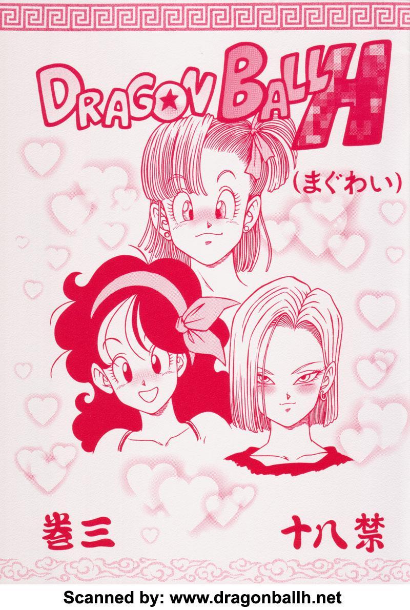 DRAGONBALL H Maguwai Maki San 0