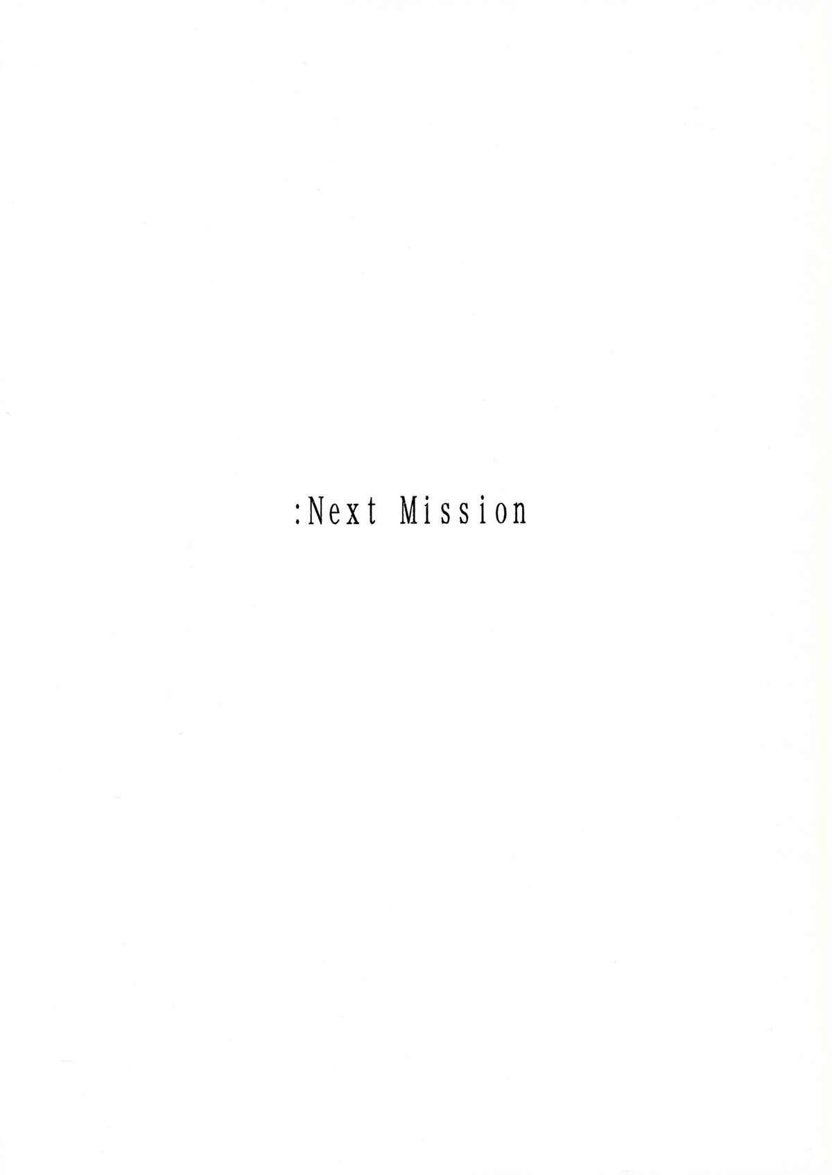 Next Mission 1