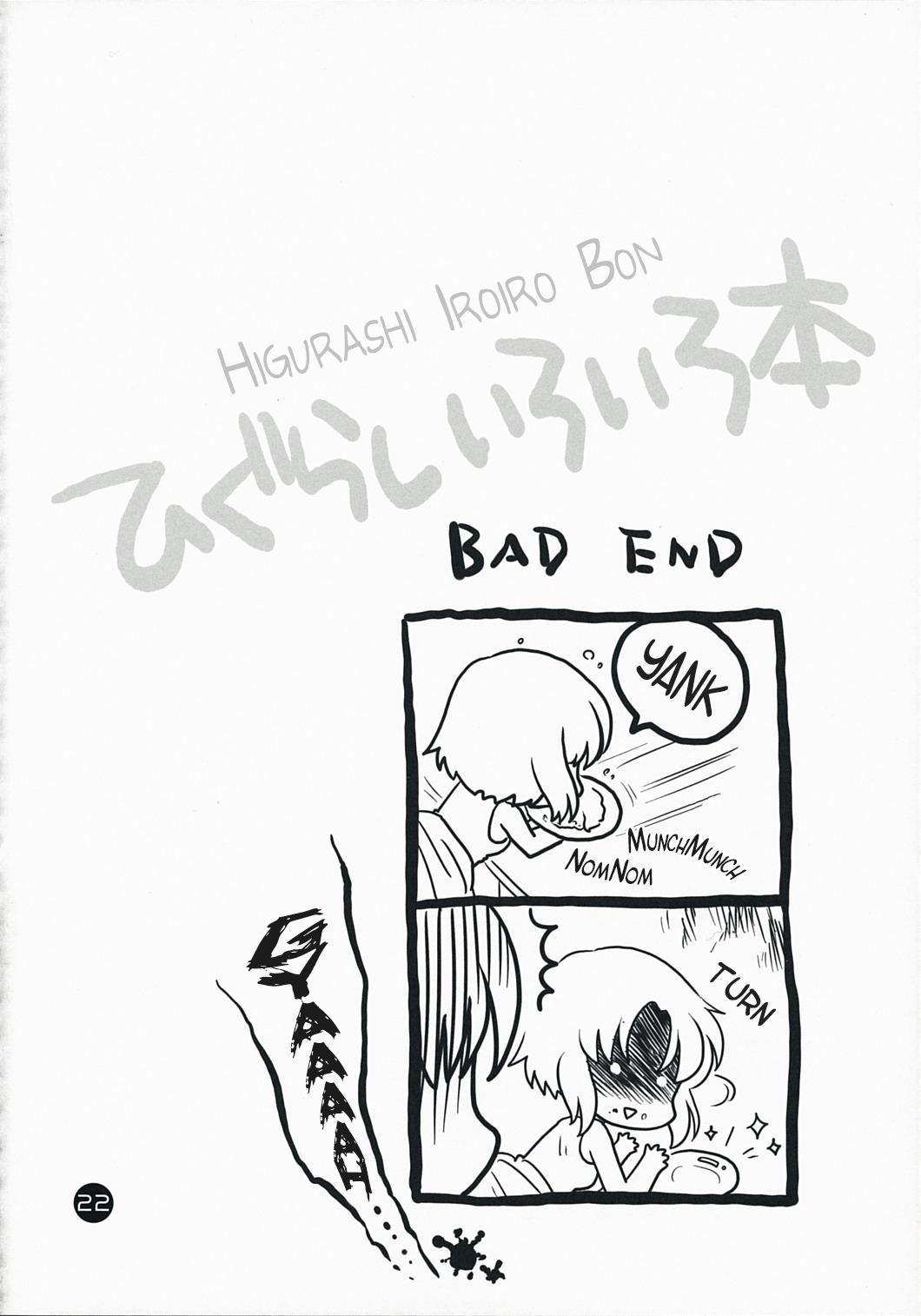 Higurashi Iroiro Bon 20