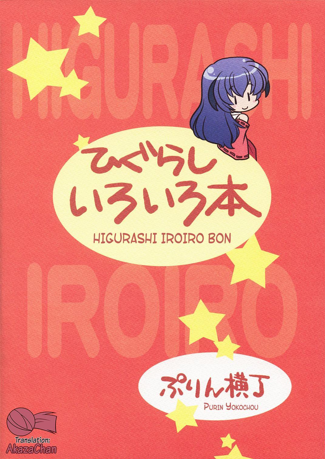 Higurashi Iroiro Bon 37