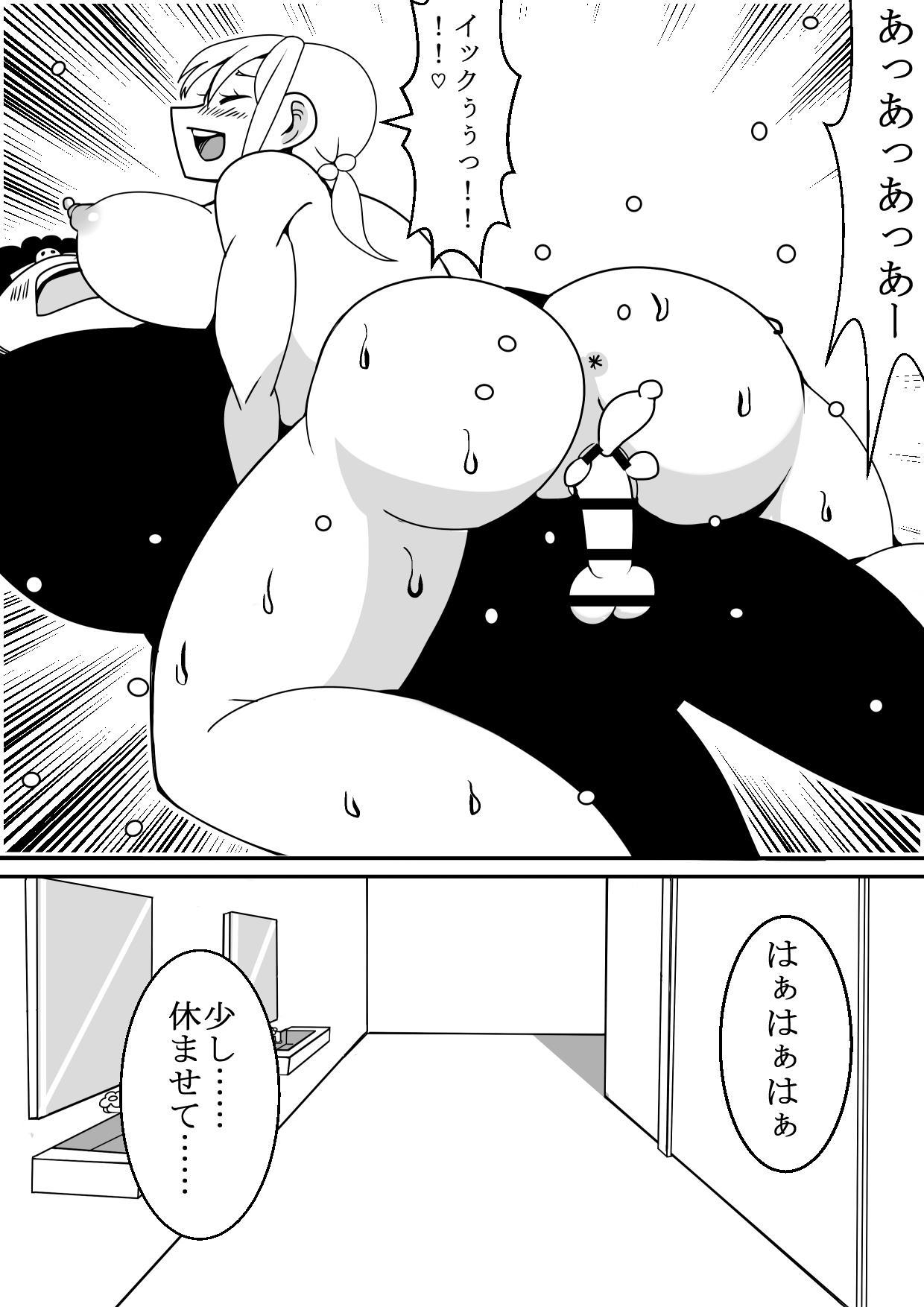 Kawaii JK to Kimoota ga Irekawari Sex 20