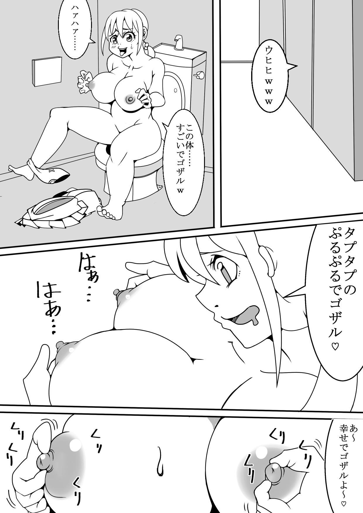 Kawaii JK to Kimoota ga Irekawari Sex 6