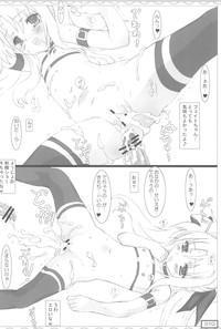 Kyuusai no Fate-chan 10