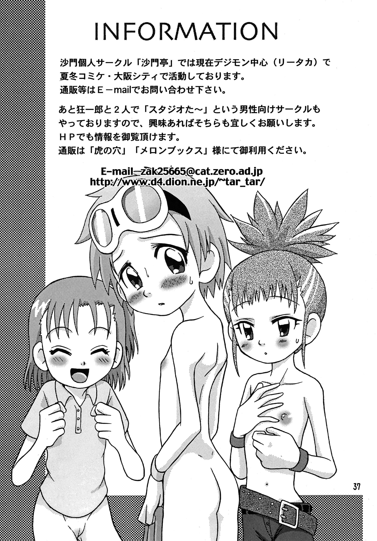 Nama Takato 36