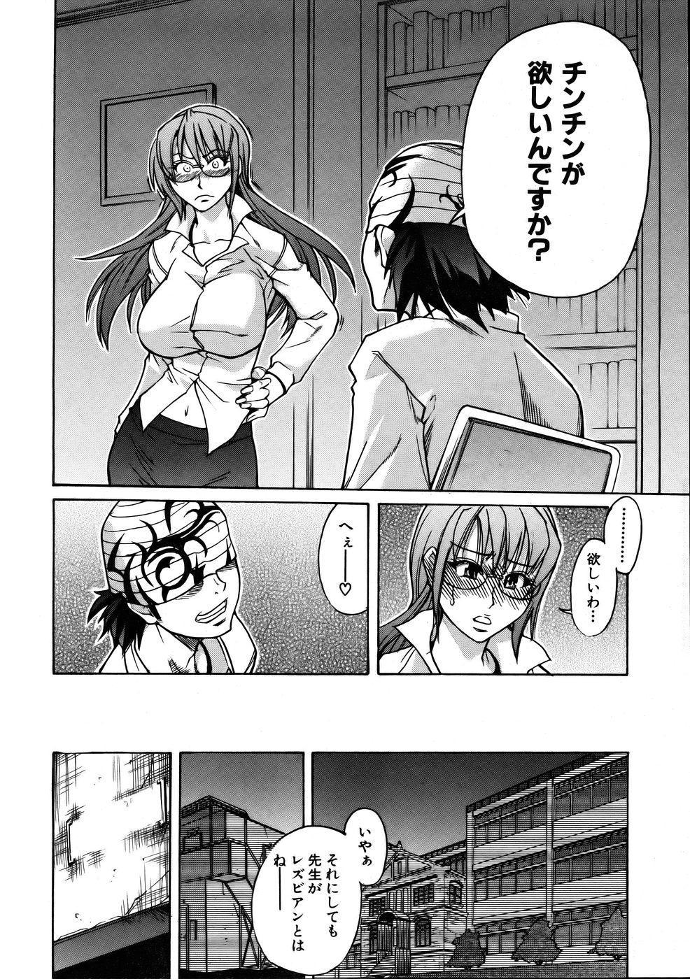 COMIC AUN 2005-10 Vol. 113 17