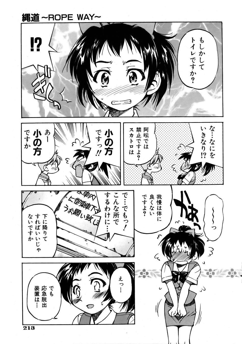 COMIC AUN 2005-10 Vol. 113 212