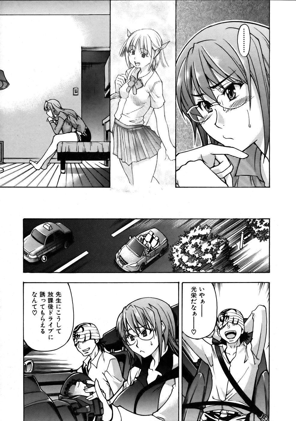COMIC AUN 2005-10 Vol. 113 26