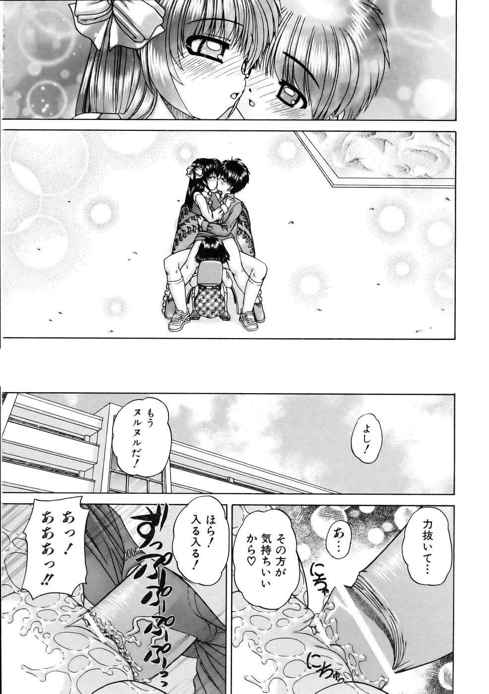 COMIC AUN 2005-10 Vol. 113 298