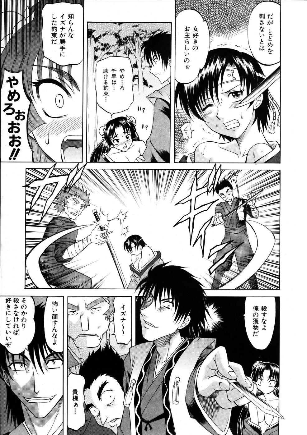 COMIC AUN 2005-10 Vol. 113 60