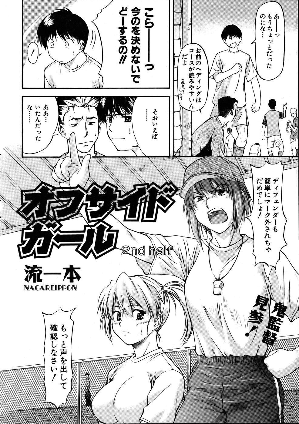 COMIC AUN 2005-10 Vol. 113 81