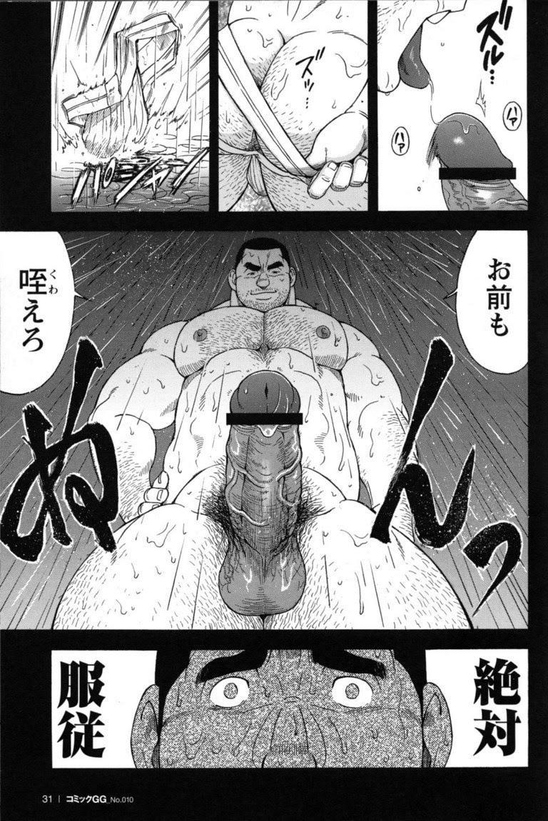 Taiiku kyōshi ~ sugisarishi 5