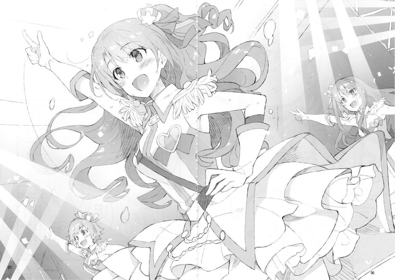Cinderella, Boku dake no Smile Shimamura Uzuki 4