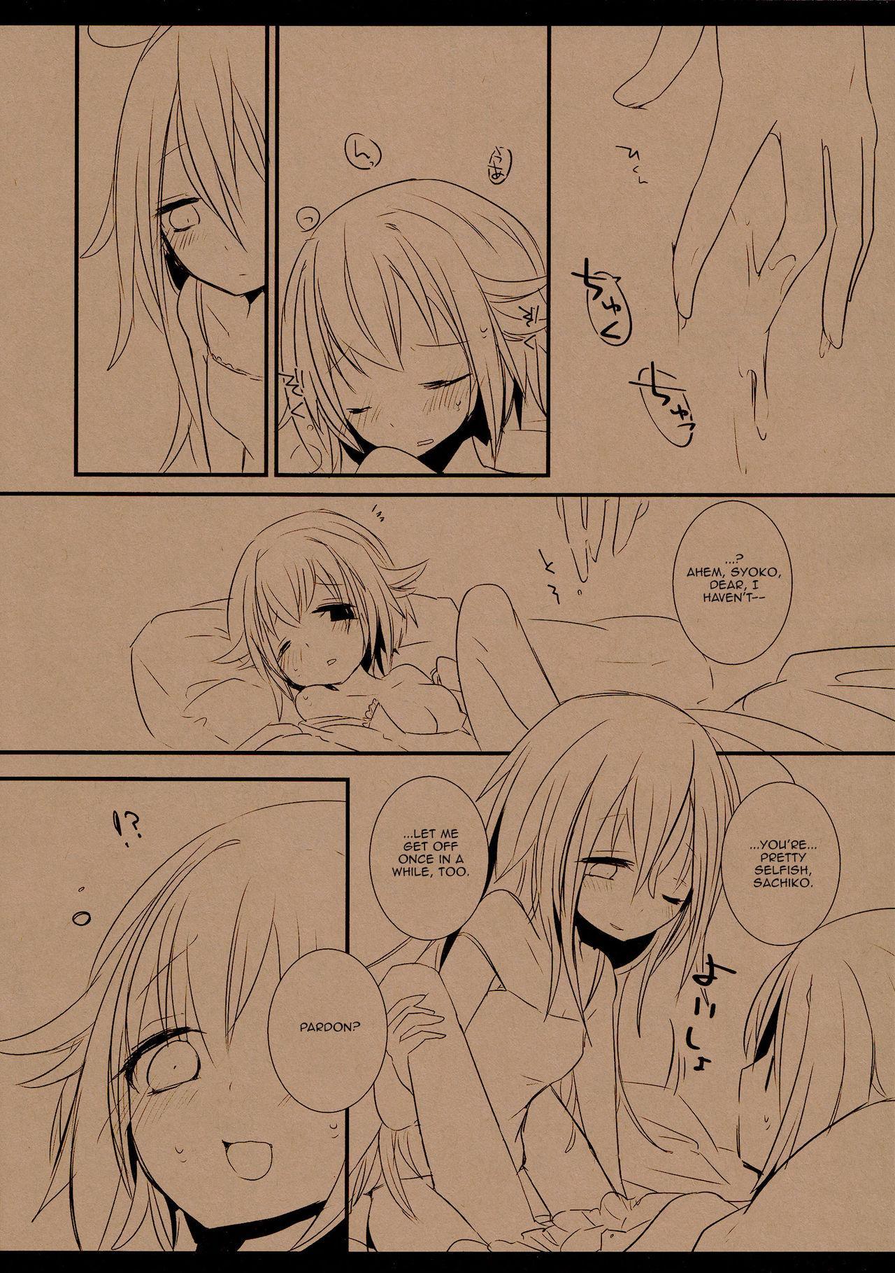 Syoko to Sachiko no Are na Matome   Queer Tales of Syoko and Sachiko 9