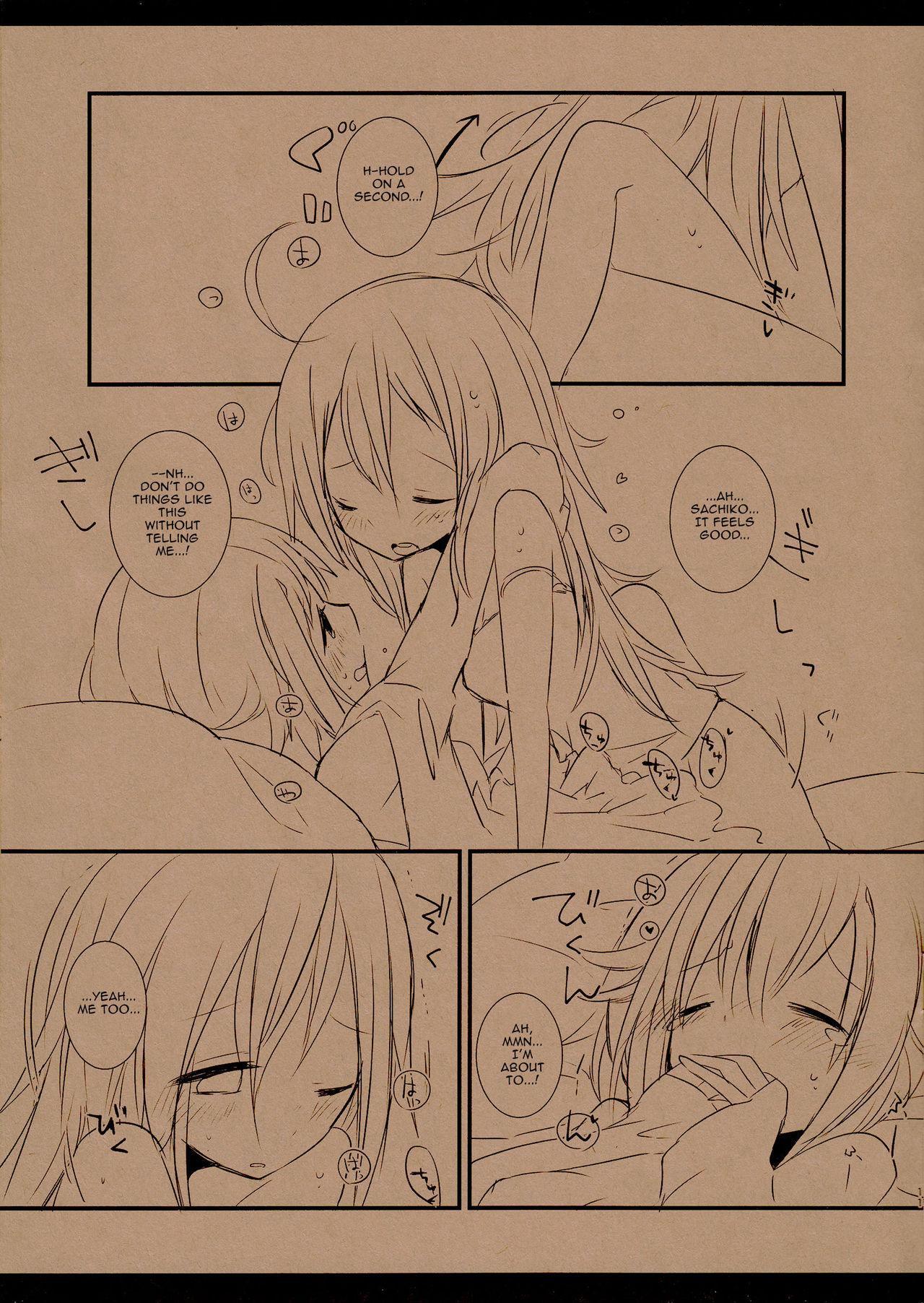 Syoko to Sachiko no Are na Matome   Queer Tales of Syoko and Sachiko 10