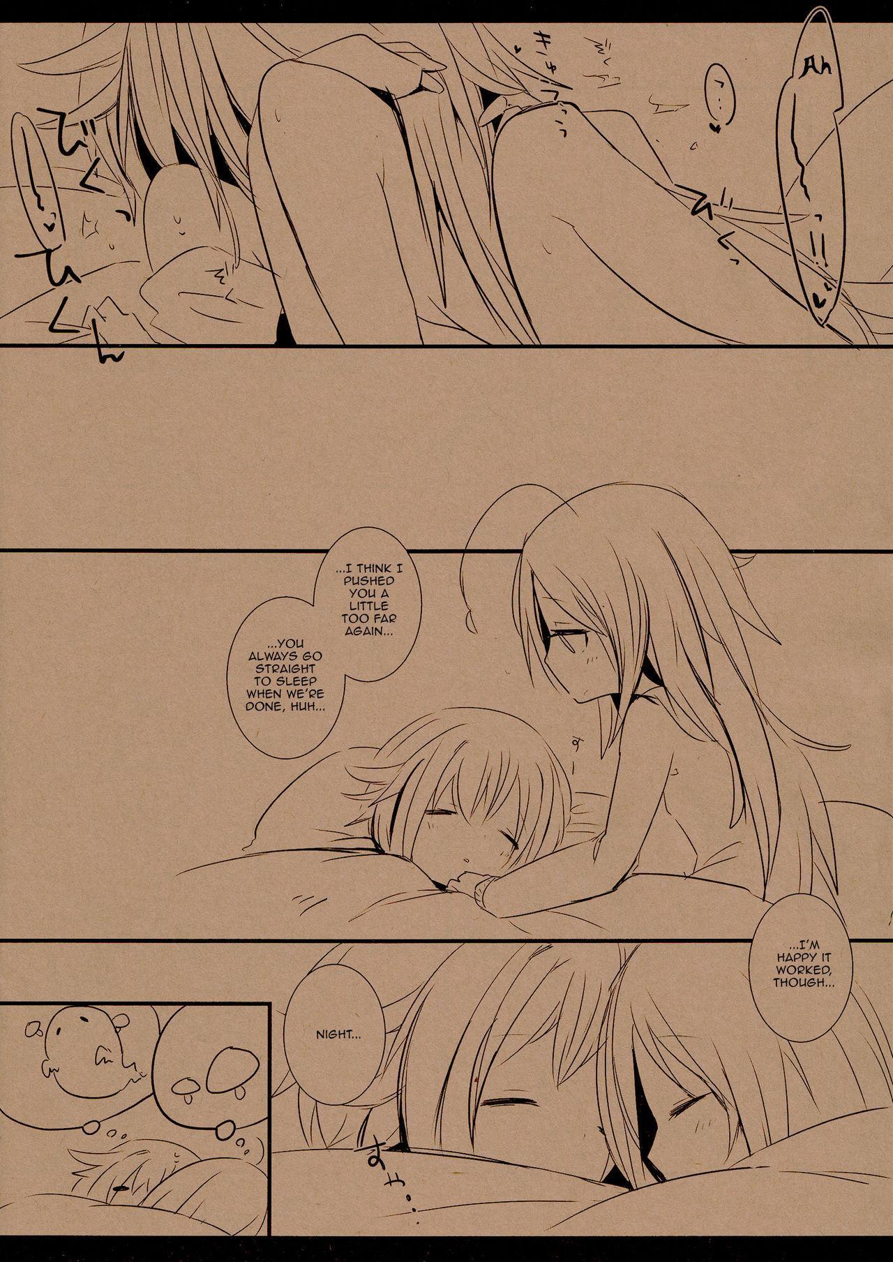 Syoko to Sachiko no Are na Matome   Queer Tales of Syoko and Sachiko 11