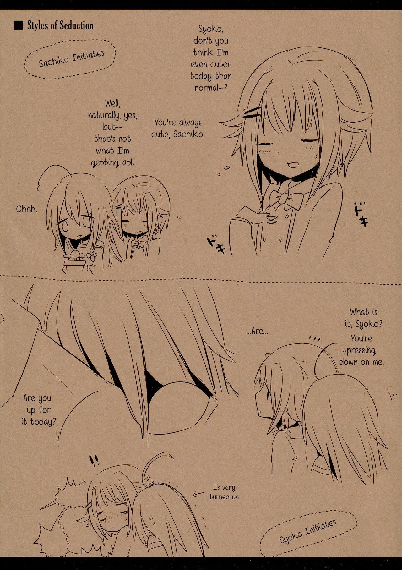 Syoko to Sachiko no Are na Matome   Queer Tales of Syoko and Sachiko 12