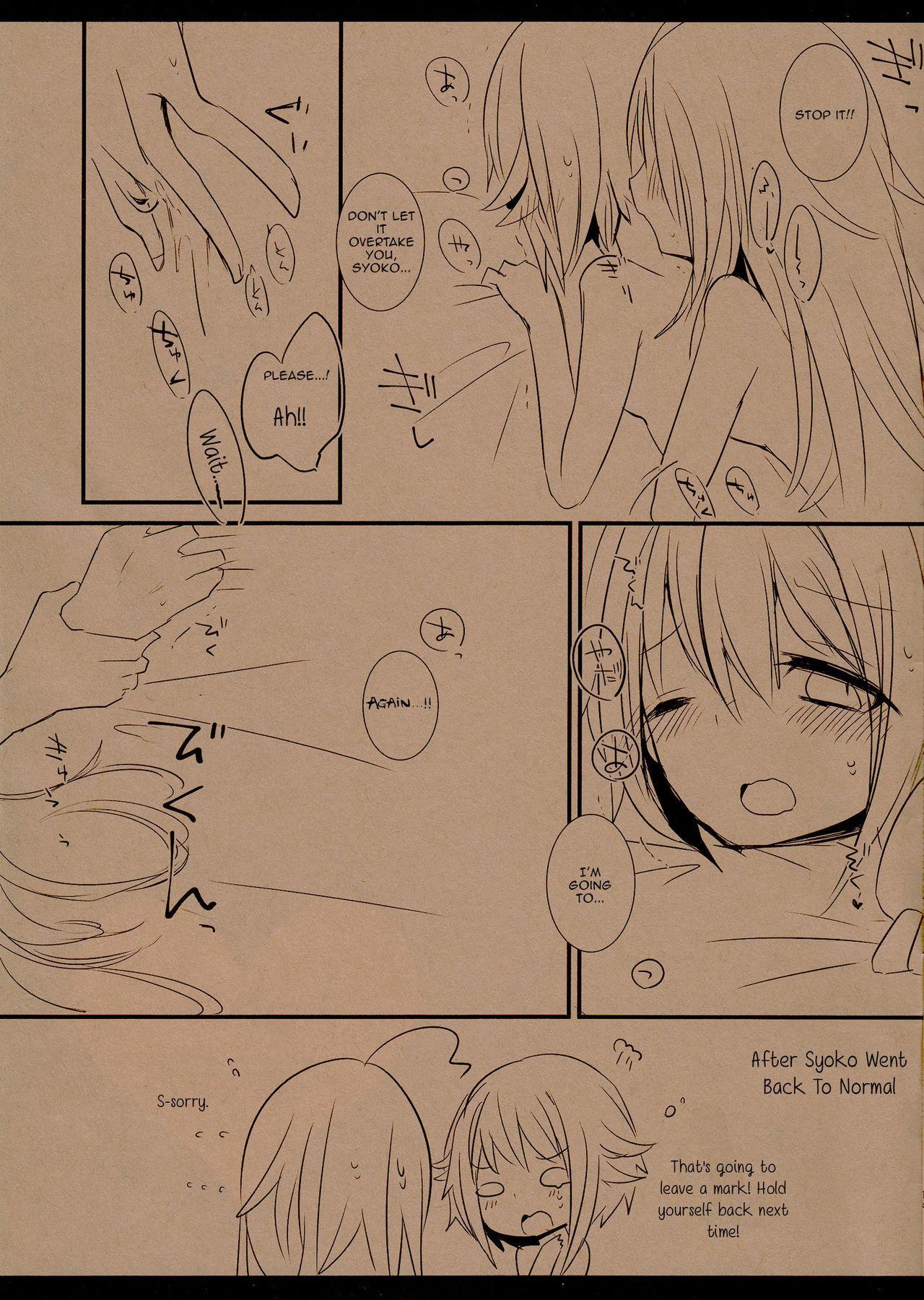 Syoko to Sachiko no Are na Matome   Queer Tales of Syoko and Sachiko 14